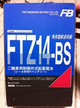 B3FBBE9E-7BD8-44C7-BC47-F784D090EDA0